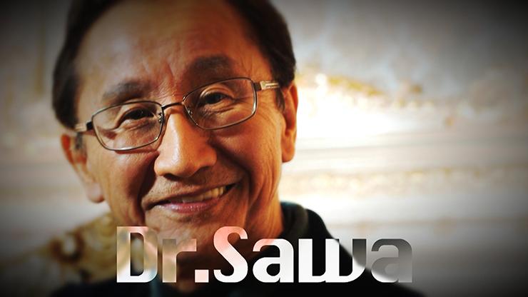 【特価】Secret Vol. 5 Dr. Sawa by Tokyo Magic Carnival