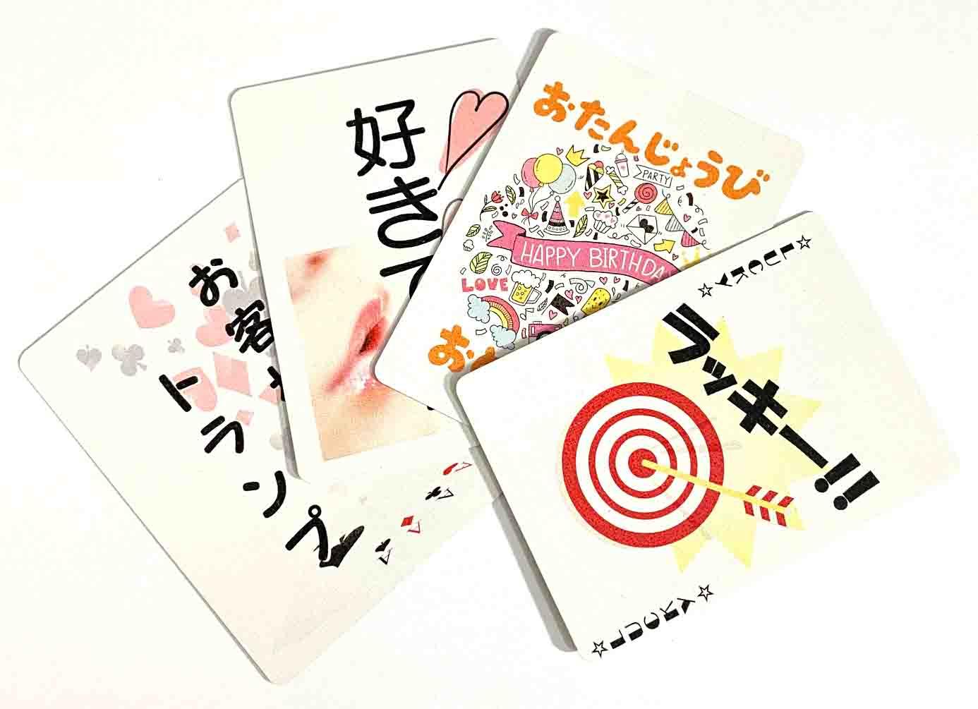 【当店オリジナル】TOMMYカード by マジック3 (青)