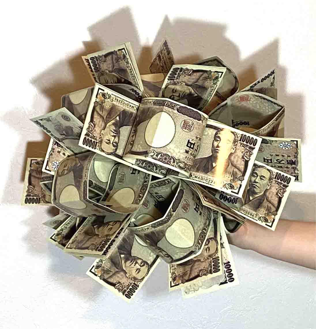 くす玉:1万円札