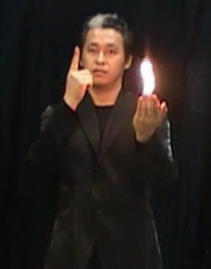 ジミー菊地のファイヤーインザシルク
