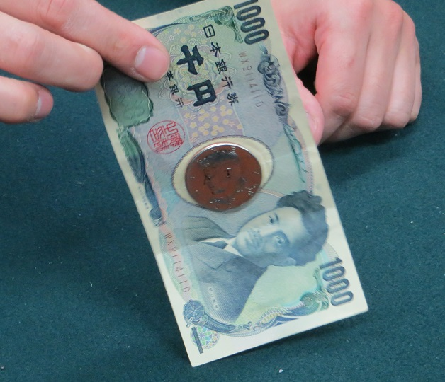プレミアムコイン