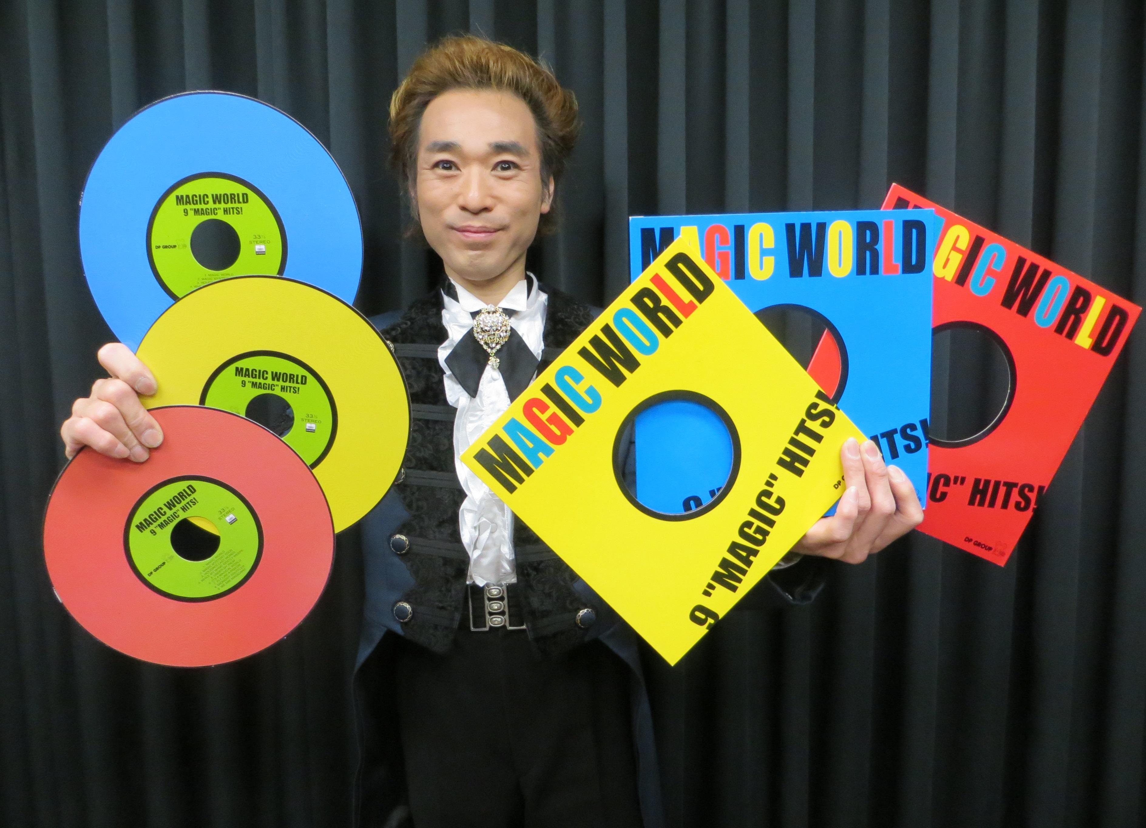カメレオンレコード・スーパーセット