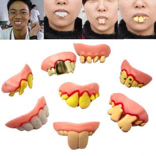 Funny Vanrious Modeling Bucktooth Dentures
