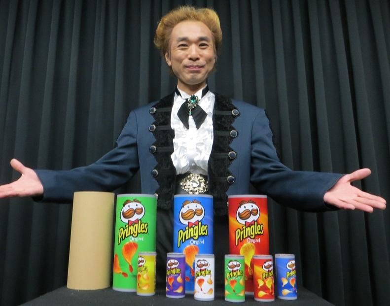 Chips Games/ポテトチップス缶マジック
