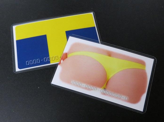 アダルト・Tカード