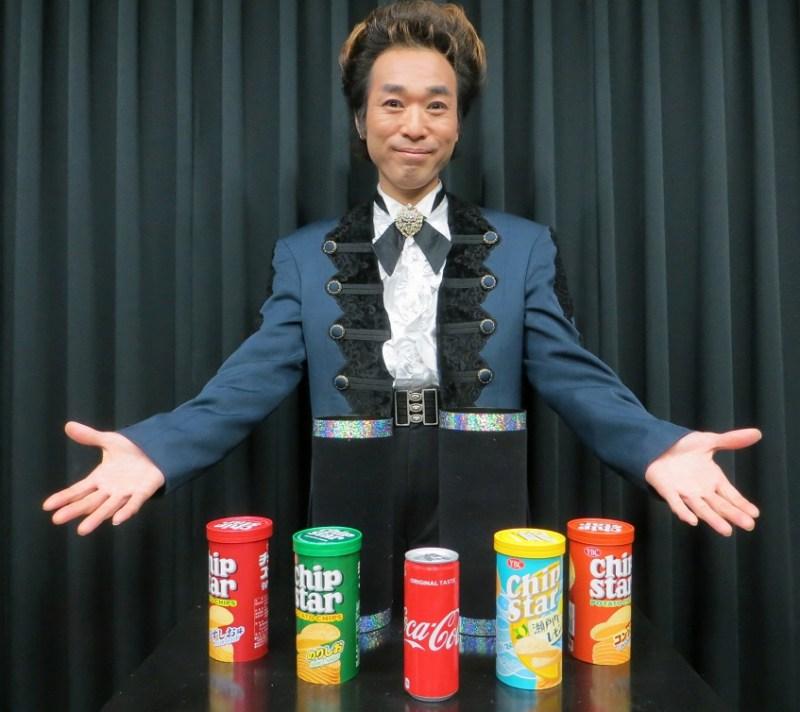 ポテトチップス缶プロダクション