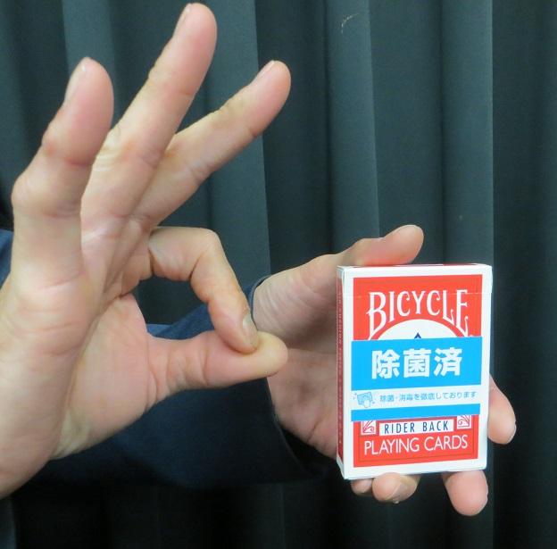 除菌済みカード&ステッカーセット