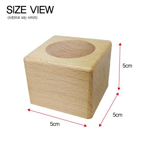 木製・マジックパズル