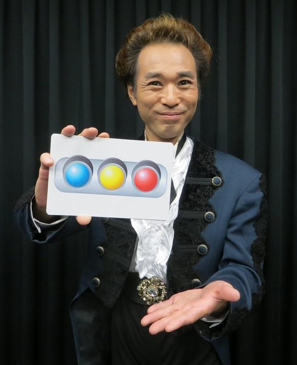 新・シグナルカード