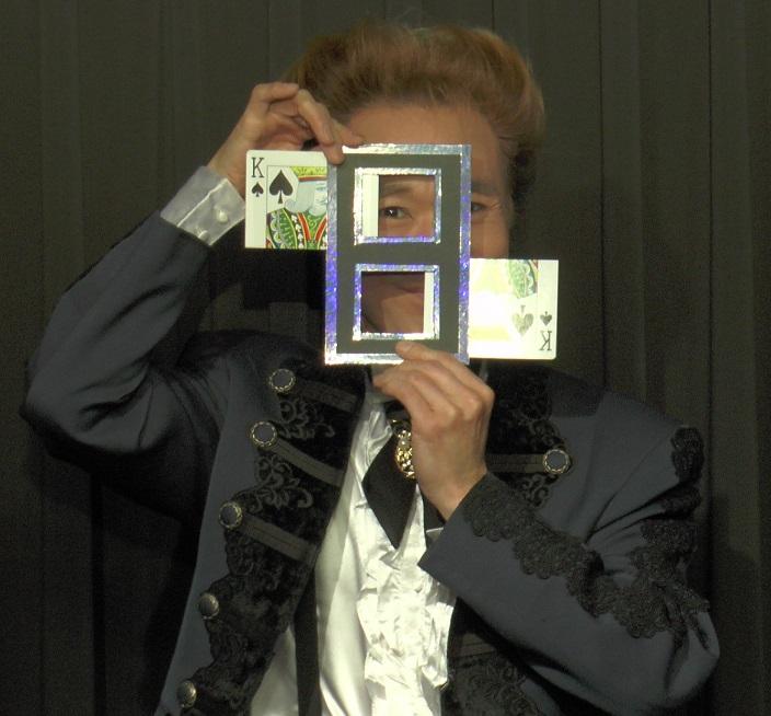 アルティメイト・ジャンボジグザグカード
