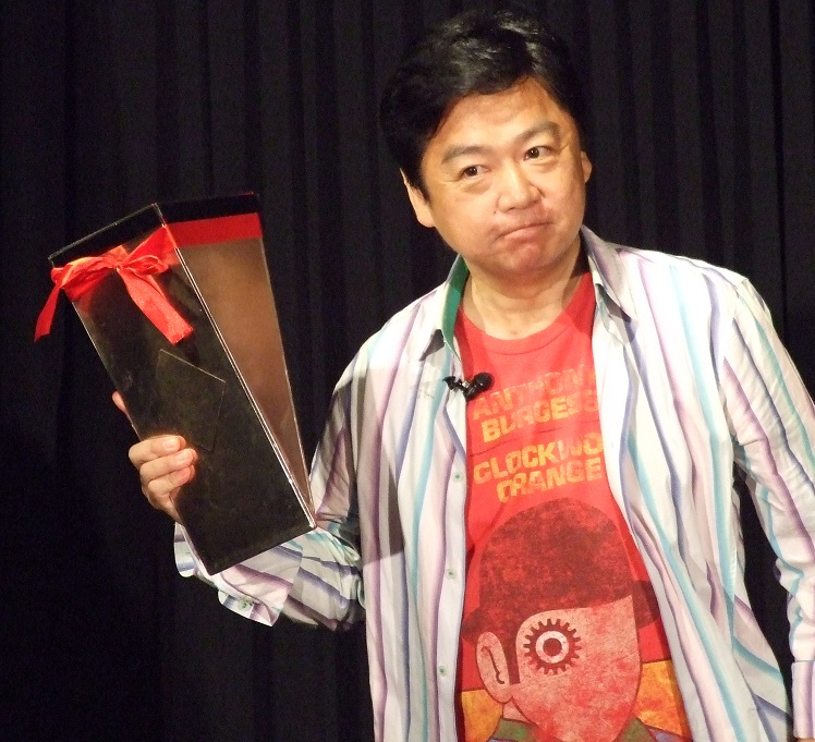 MAGI−PARA(マジックパラダイス)Vol.75 DVD/2枚組み