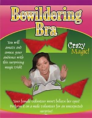 Bewildering Bra/お手軽・ブラジャートリック