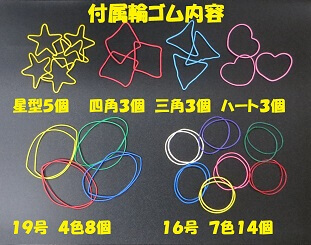 輪ゴムマジックマスター 3枚組DVD