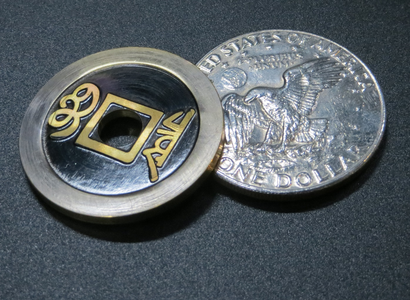 China Coin with Silver