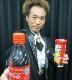コーラ・ポテト-フライ・シルク