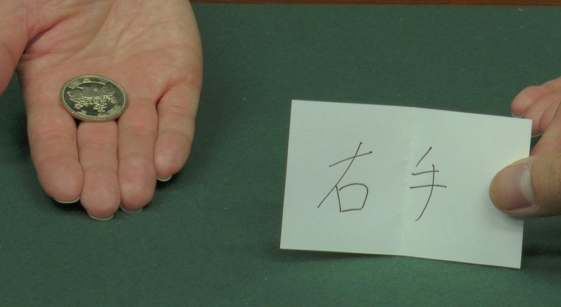ウィッチハンド・マスター(インビジブルディテクター+DVD)