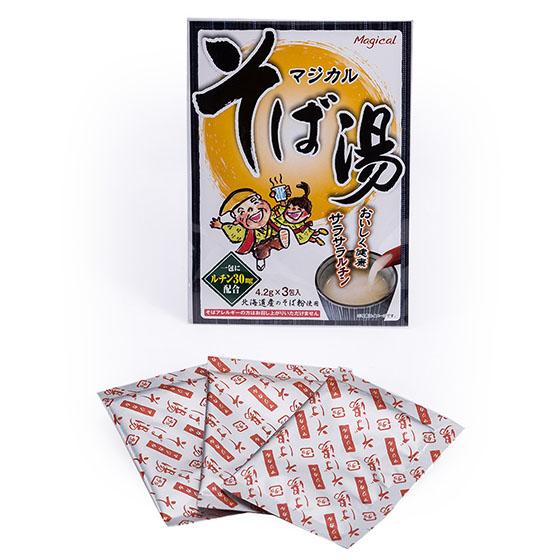 【ゆうパケット発送】マジカルそば湯 お試し5包セット