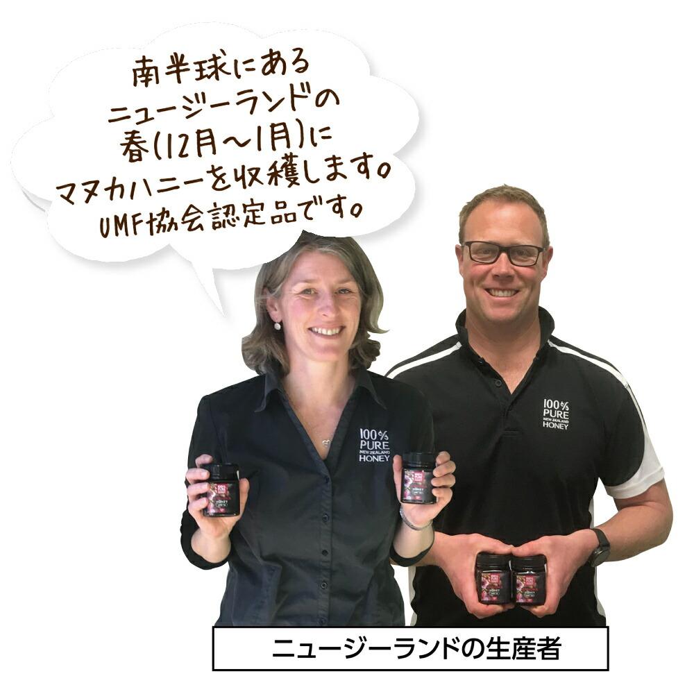 マヌカハニーUMF15+ (MGO514mg/kg)