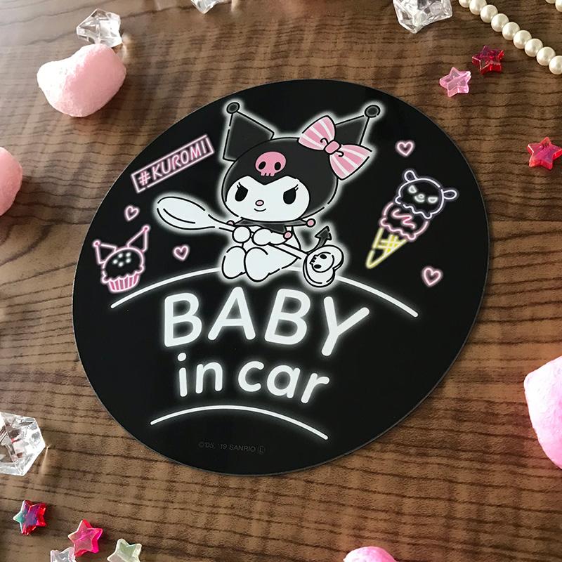 クロミ 丸型15cm【BABY IN CAR】車マグネットステッカー【ゆうパケット対応商品】