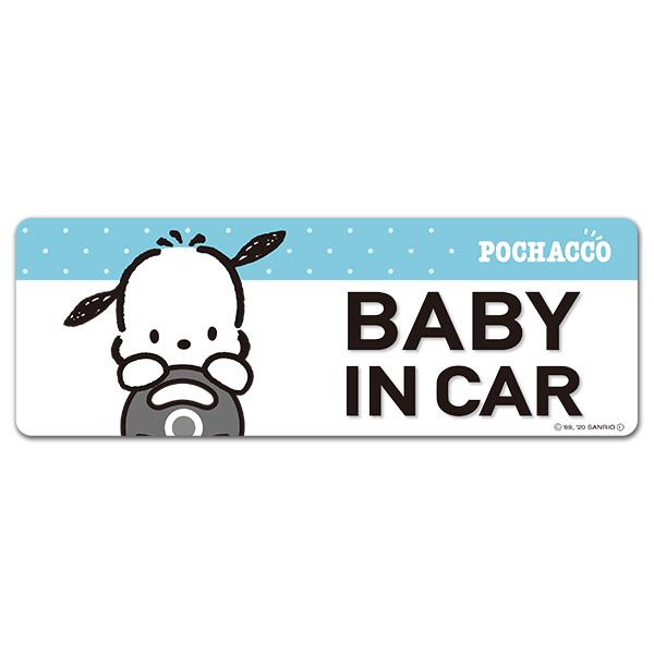 反射マグネットステッカー ポチャッコ 【BABY IN CAR】スリム型 車マグネットステッカー【ゆうパケット対応商品】
