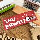 【パンダと犬】描き下ろし!車マグネットステッカー スリム型【INU KAWAII】パンダと亀吉と寅吉 犬かわいい【ゆうパケット対応商品】