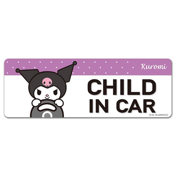 反射マグネットステッカー クロミ 【CHILD IN CAR】スリム型 車マグネットステッカー【ゆうパケット対応商品】