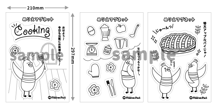 Cookingぬりえマグネット【3枚セット】【ゆうパケット対応商品】