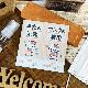 サインマグネットステッカー2メッセージセット ハローキティ【手指の消毒 マスクの着用】玄関ドアお知らせマグネット【ゆうパケット対応商品】
