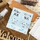 サインマグネットステッカー2メッセージセット シナモロール【手指の消毒 マスクの着用】玄関ドアお知らせマグネット【ゆうパケット対応商品】