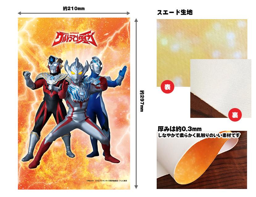 タペストリーA4【トライスクワッド】スエード生地製【ゆうパケット対応商品】