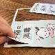 サインマグネットステッカー2メッセージセット ポチャッコ【手指の消毒 マスクの着用】玄関ドアお知らせマグネット【ゆうパケット対応商品】