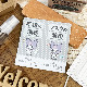 サインマグネットステッカー2メッセージセット クロミ【手指の消毒 マスクの着用】玄関ドアお知らせマグネット【ゆうパケット対応商品】