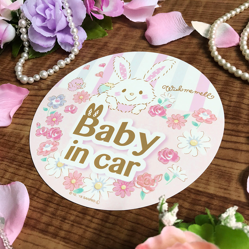 ウィッシュミーメル 丸型15cm【BABY IN CAR】車マグネットステッカー【ゆうパケット対応商品】