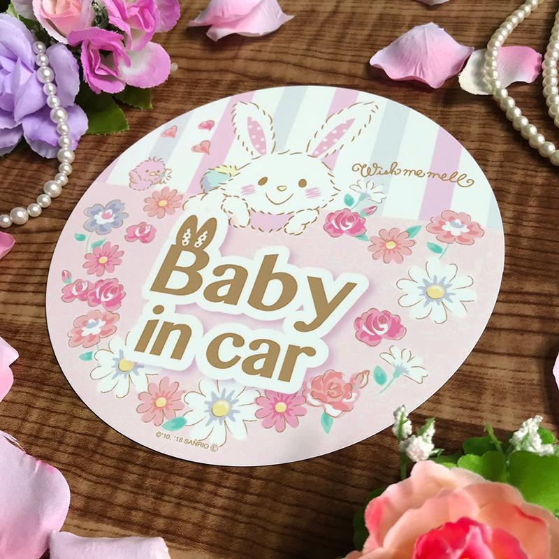 ウィッシュミーメル 丸型18cm【BABY IN CAR】車マグネットステッカー【ゆうパケット対応商品】