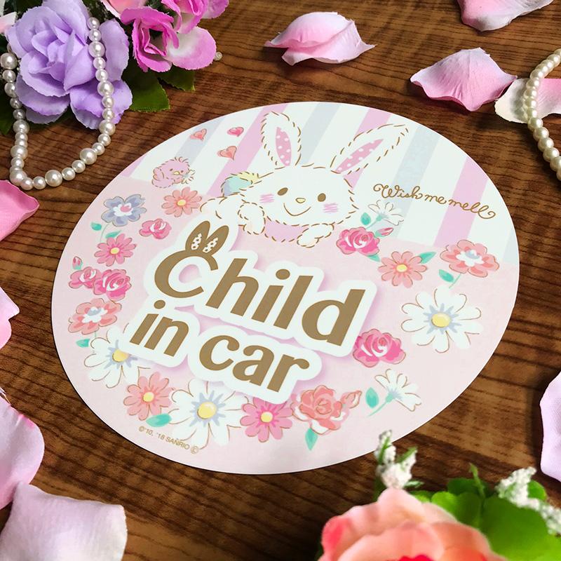 ウィッシュミーメル 丸型18cm【CHILD IN CAR】車マグネットステッカー【ゆうパケット対応商品】