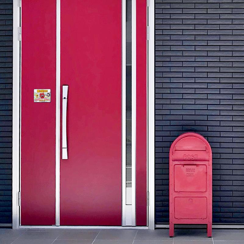置き配OKマグネットステッカー たくはいボックス【かいじゅうステップ ワンダバダ】玄関ドアお知らせマグネット【ゆうパケット対応商品】