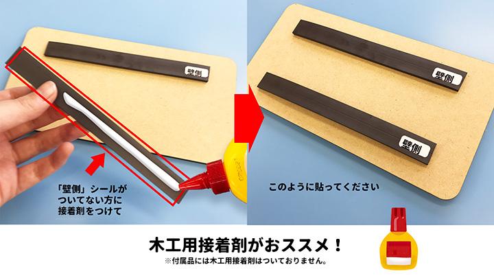 木製工作プレート 四角形【マグネットベルト付き】【ゆうパケット対応商品】