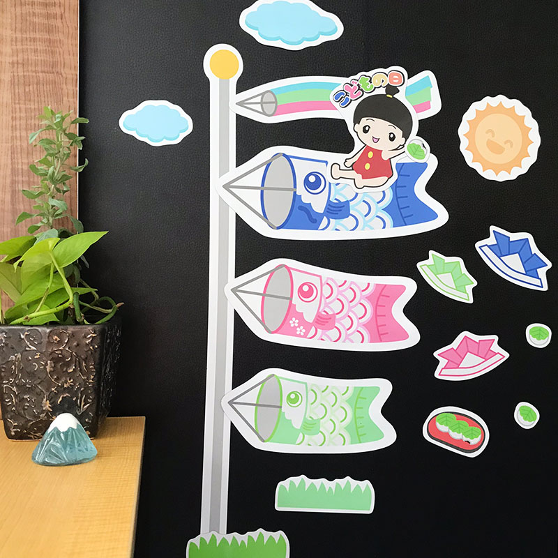 こいのぼりデコマグ【ファンシーSSセット】玄関ドア・冷蔵庫用【宅急便限定】
