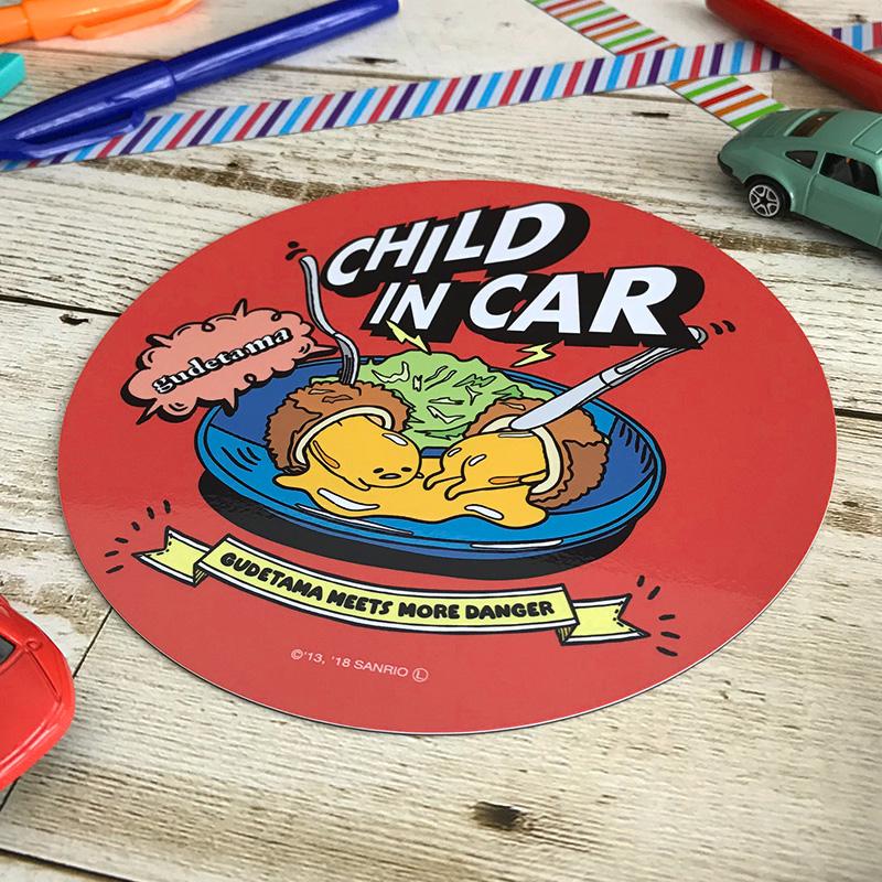ぐでたま 丸型15cm【CHILD IN CAR】車マグネットステッカー【ゆうパケット対応商品】