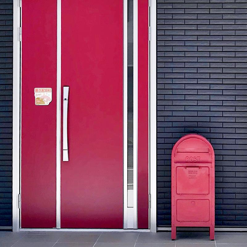 サインマグネットステッカー マイメロディ 置き配【荷物は玄関前に置いておいてください】ダイカット 玄関ドアお知らせマグネット【ゆうパケット対応商品】