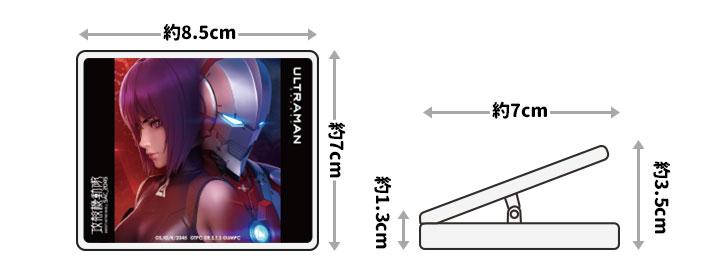 ビッグマグネットクリップ【コラボビジュアル】【ゆうパケット対応商品】