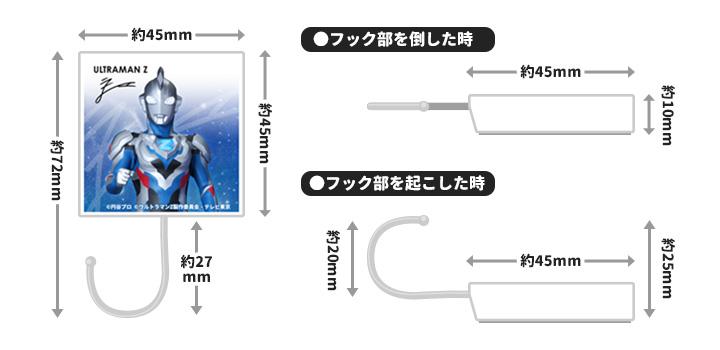 マグネットフック【ウルトラマンゼット(オリジナル)】【ゆうパケット対応商品】