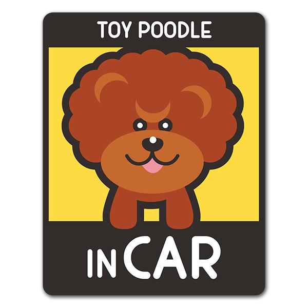 トイプードル アフロカット 選べる毛色全3種【TOY POODLE IN CAR】車マグネットステッカー【ゆうパケット対応商品】