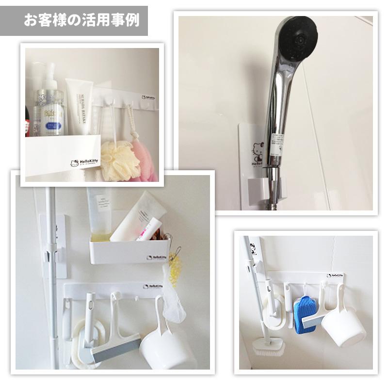 お風呂の収納に!ハローキティ マグネットバスフック5連【宅配便限定】