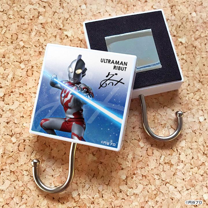 マグネットフック【ウルトラマンリブット】【ゆうパケット対応商品】