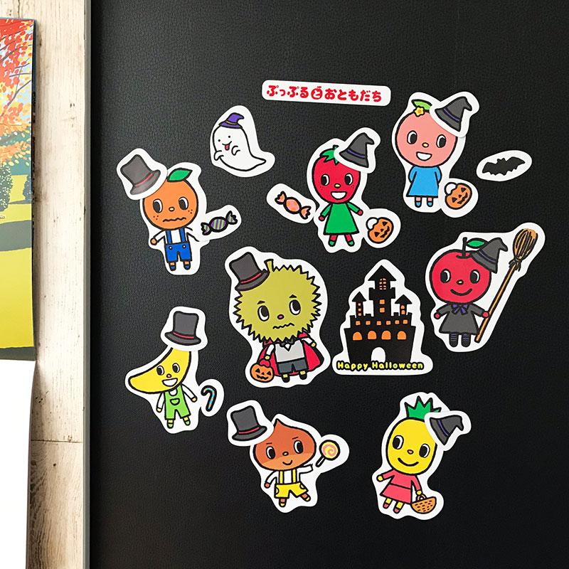 ハロウィンデコマグ【ぷっぷる フレークタイプ SSセット】玄関ドア・冷蔵庫用【ゆうパケット対応商品】