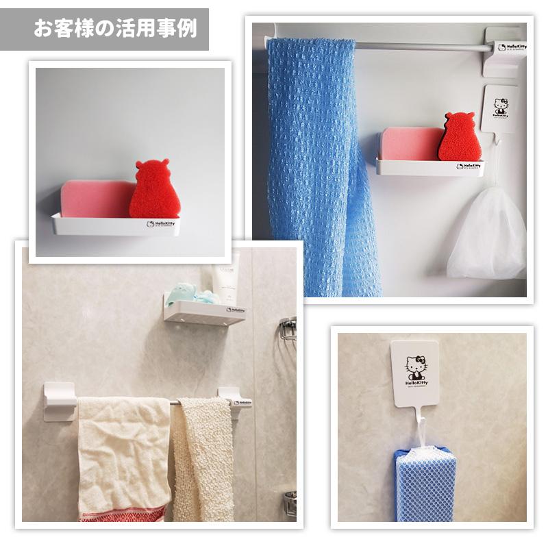 お風呂の収納に!ハローキティ マグネット浴用タオルハンガー【宅配便限定】