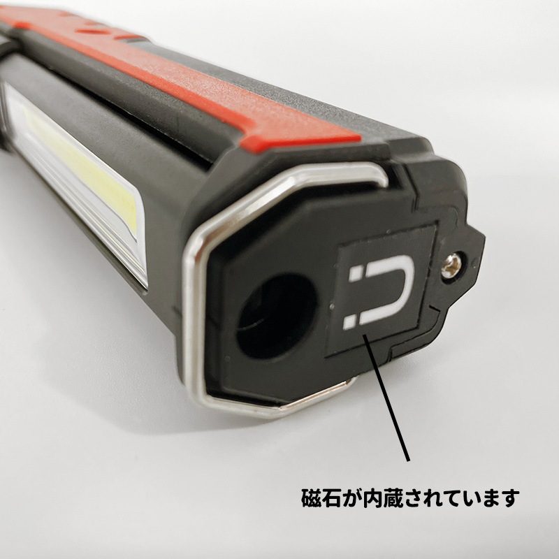 【充電式】マグネット付き メガパワー2WAYライト【宅配便限定】