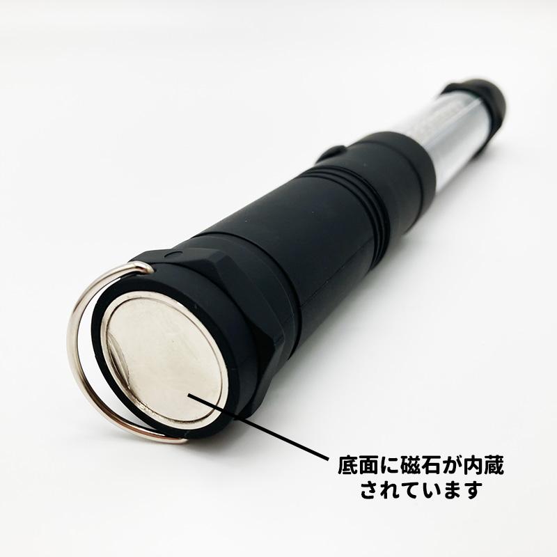 【乾電池式】マグネット付き 3WAYライト【宅配便限定】