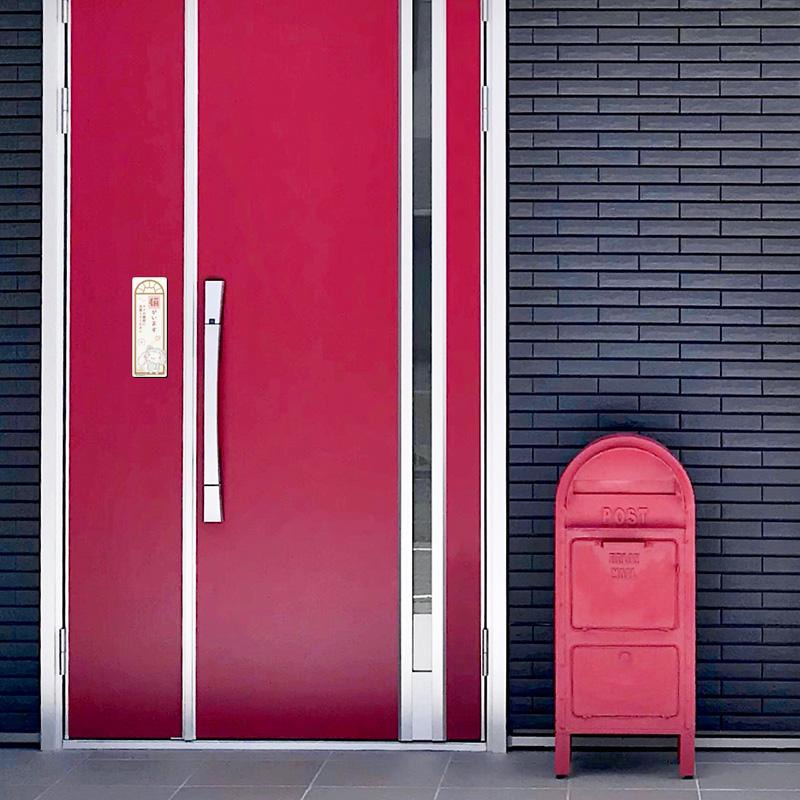 サインマグネットステッカー シナモロール ペット案内【猫がいます】スリム型 玄関ドアお知らせマグネット【ゆうパケット対応商品】